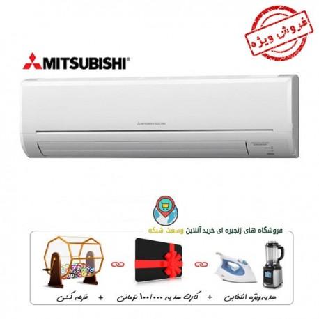 میتسوبیشی 36000 MS-GK36VAT