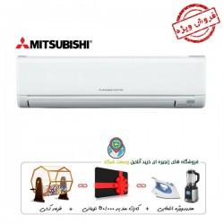 میتسوبیشی 13000 MSH-GF35VA