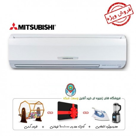 اسپلیت میتسوبیشی 30000 MSH-A30VD