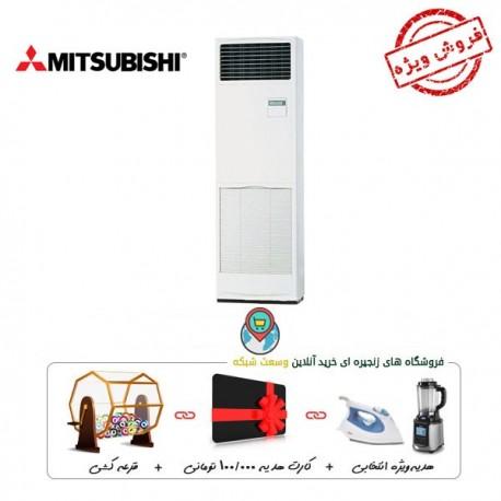 میتسوبیشی ایستاده 36000 PS-4GAKD